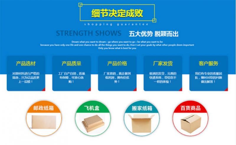zhihe-zhixiang-guanen